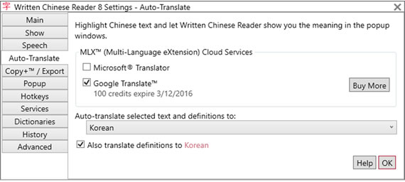 Read and learn real-world Chinese Instantly - Written
